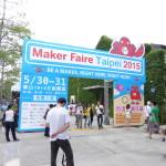 Maker Faire Taipei 2015に行ってきました。